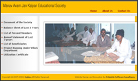 Manav Avam Jan Kalyan Educational Society